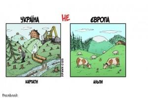 ukr-ne-evro[1]